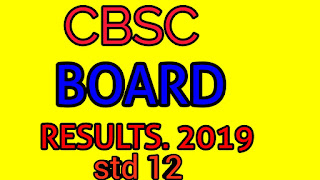 Central Board of Secondary Education,CBSE Results 2019,CBSE exam results,cbse exam class 12,CBSE class 12 results,cbse 12th result 2019,cbse 12th result