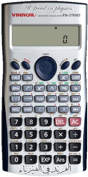 برنامج آلة حاسبة علمية Casio Fx 570 Vn Plus للكمبيوتر