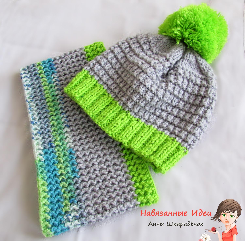 Навязанные идеи: Комплект шапочка и снуд на мальчика крючком