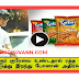 TAMIL NEWS - Young Boy Death due to junk food.