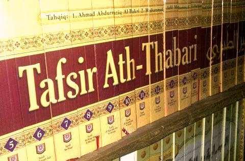 Imam Ath-Thabari, Induk Para Ahli Tafsir