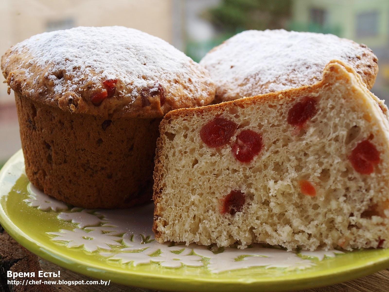 Кулич творожный рецепт с фото пошагово