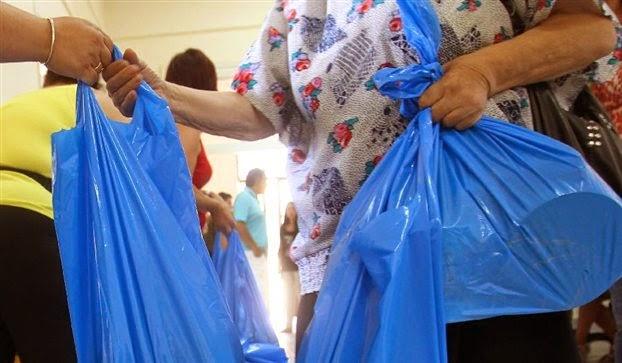 Διανομές τροφίμων από την ΠΚΜ για 61.000 δικαιούχους