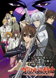 Vampire Knight Guilty BD Episode 01-13 [END] MP4 Subtitle Indonesia