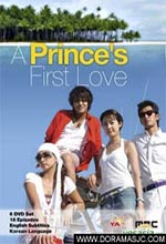 Princes First Love