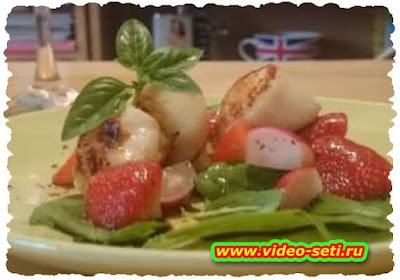 Strawberry and Basil Salad with Scallops