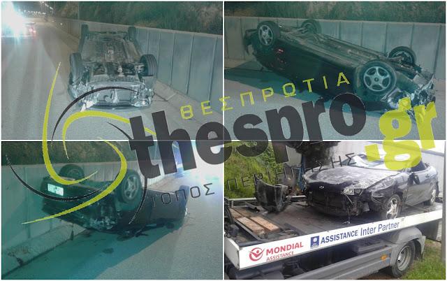 Ηγουμενίτσα: Σοβαρό τροχαίο ατύχημα το βράδυ στην Εγνατία (+ΦΩΤΟ)