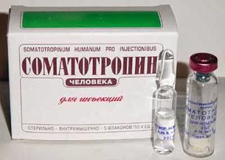 Гормон роста соматропин