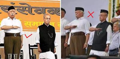Pranab Mukharjee Fake RSS Photos