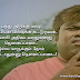 Fb Funny Images In Tamil