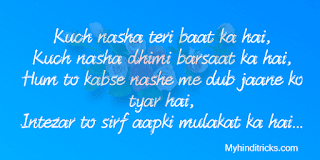 14 feb Valentines Day Hindi Shayari, Image