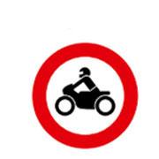 Проезд запрещен для двухколесных транспортных средств   (кроме велосипеда)