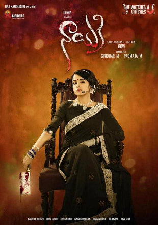 Nayaki 2016 Hindi Dubbed Movie HDRip 720p Download Dual Audio