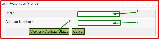 अपने पैन कार्ड को आधार से कैसे लिंक करें - How to link your PAN card to the base