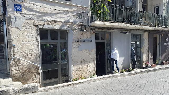 Barrio Neve Tzedek, Tel Aviv, Yaffo, Israel, Elisa N, Blog de Viajes Argentina, Lifestyle
