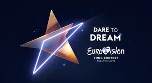 EUROVISION 2019: ΣΤΟΝ ΠΡΩΤΟ ΗΜΙΤΕΛΙΚΟ ΔΙΑΓΩΝΙΖΟΝΤΑΙ ΕΛΛΑΔΑ ΚΑΙ ΚΥΠΡΟΣ