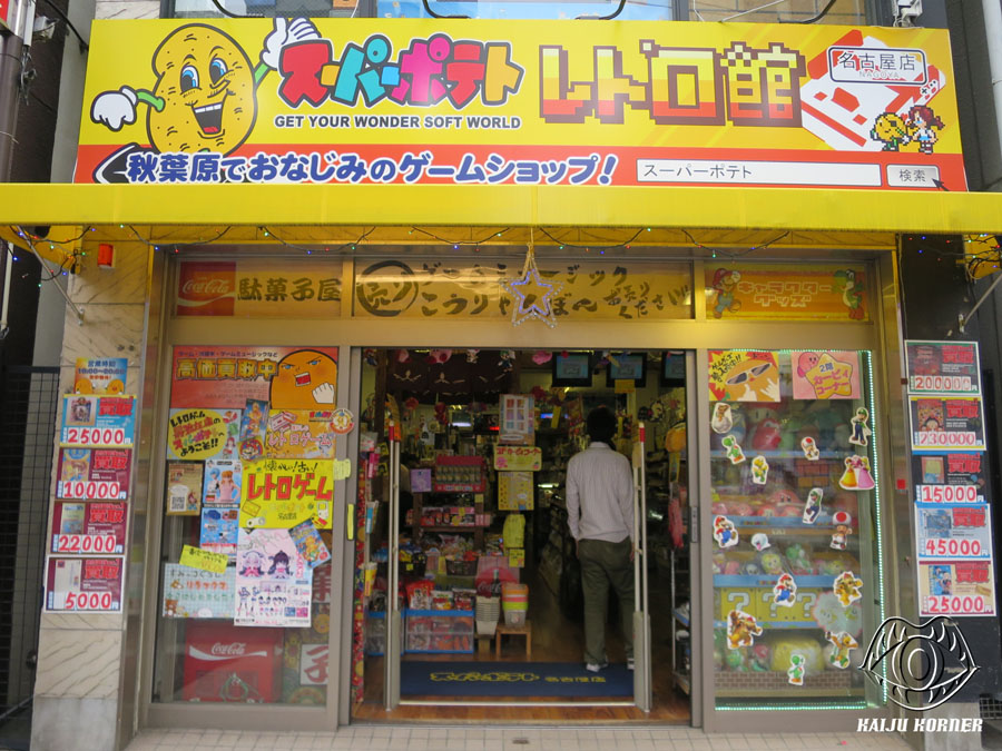 Super Potato Is One Of Japans Leading Video Games Stores With Outlets In Several Cities Across The Country A While Ago I Visited Their