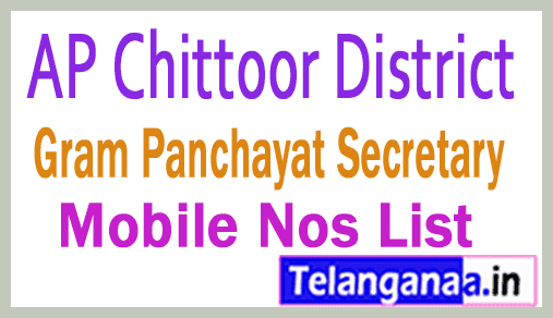 AP Chittoor District Gram Panchayat Secretary Mobile Nos List
