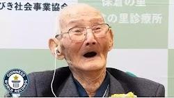 Ένας Ιάπωνας ηλικίας 112 ετών ανακηρύχθηκε ο γηραιότερος εν ζωή άνδρας στον κόσμο από το βιβλίο των Ρεκόρ Γκίνες. Στην ερώτηση για το μυστικ...
