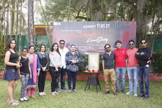 muhurat-film-of-bhootwali-love-story
