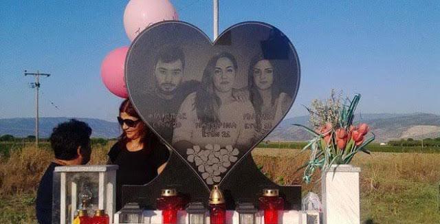 Ηθική δικαίωση στη μνήμη τριών παιδιών που χάθηκαν στην Παλαιά Εθνική Λάρισας – Βόλου μετά από τροχαίο με φορτηγό από την Αργολίδα