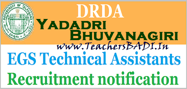 DRDA Yadadri Bhuvanagiri recruitment,EGS Technical Assistants Recruitment,drdo recruitment