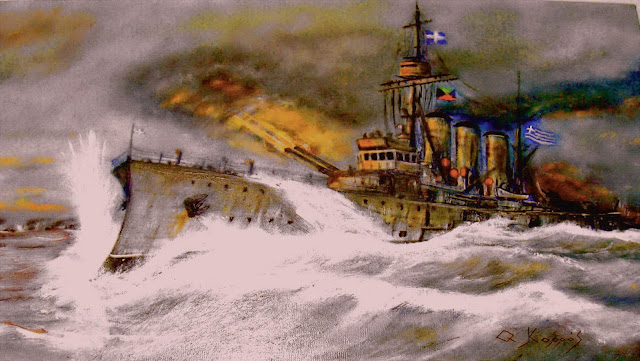 3 Δεκεμβρίου 1912: Η ναυμαχία της Έλλης