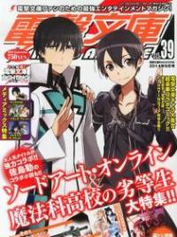 Mahouka Koukou no Rettousei x Sword Art Online