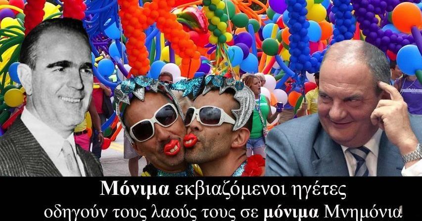 Αμφιφυλόφιλος όργιο πάρτι