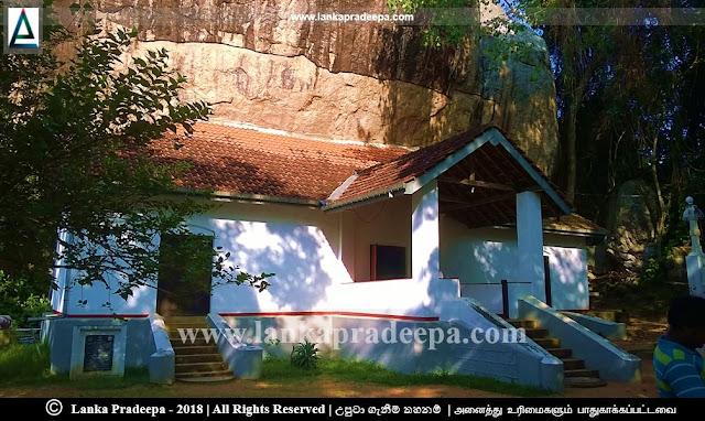 Vanamandawa Raja Maha Viharaya