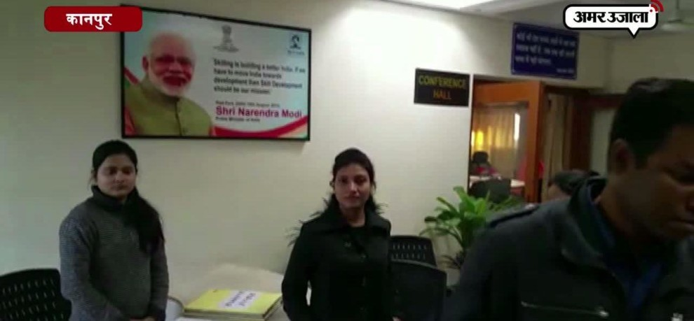 ati kanpur - india news collections