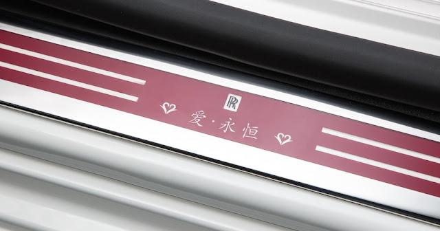 ロールスロイス、中国向けに「ゴースト・エターナルラブ」を発売。