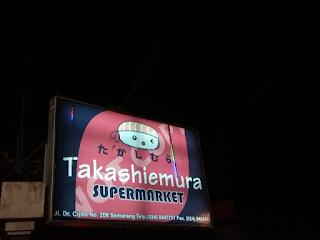 supermarket takashiemura