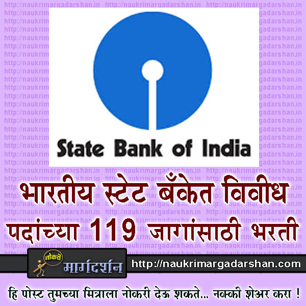 state bank of india recruitment, sbi vacancy, banking jobs, sbi jobs