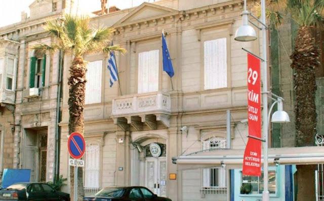 Αποπειράθηκαν να πυρπολήσουν το ελληνικό προξενείο στη Σμύρνη!