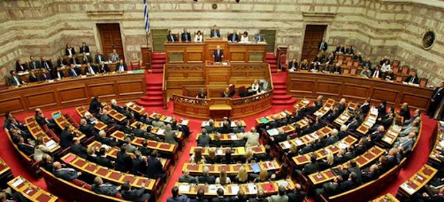 Για 6.700.000€ ξεπουλάνε τη Μακεδονία μας