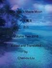http://neverendingstoryhaikutanka.blogspot.ca/2016/11/hot-news-one-mans-maple-moon-vol-ii.html