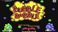 Giocare a Bubble Bobble gratis su pc Windows
