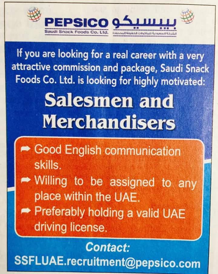 وظائف خالية فى شركه بيبسيكو فى الإمارات 2020