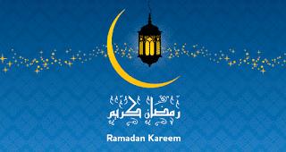 أدعية مأثورة عن الرسول صلى الله عليه وسلم - أدعية رمضانية مكتوبة