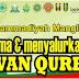 Daftar Panitia Penerimaan dan Penyaluran Hewan Qurban PCM Mangli Tahun 2017
