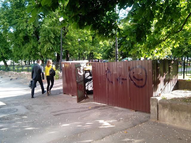 захват Полицейский сад. Мусор. улица Горького