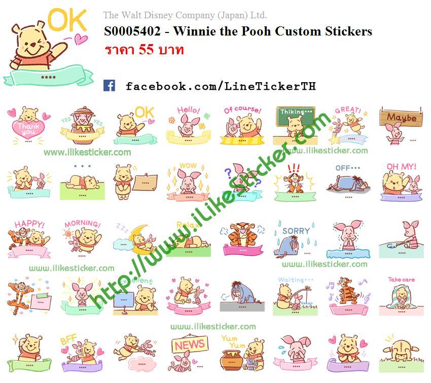 Winnie the Pooh Custom Stickers