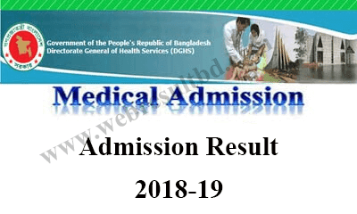 MBBS Medical Admission Result 2018