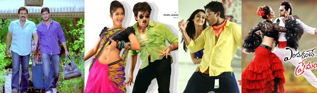 Telugu Movie News, Telugu Movie Reviews, Telugu New Movies