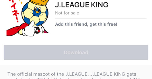 Free-J.LEAGUE KING sticker
