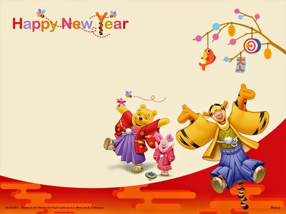 New Year 2017 Wishes Greetings For Parents