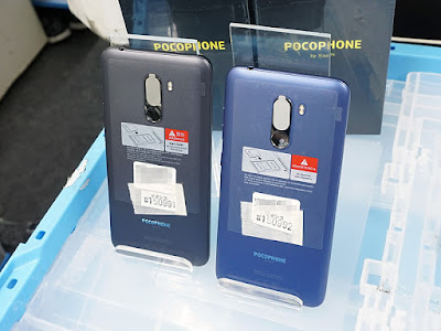 NFC Pocophone F1