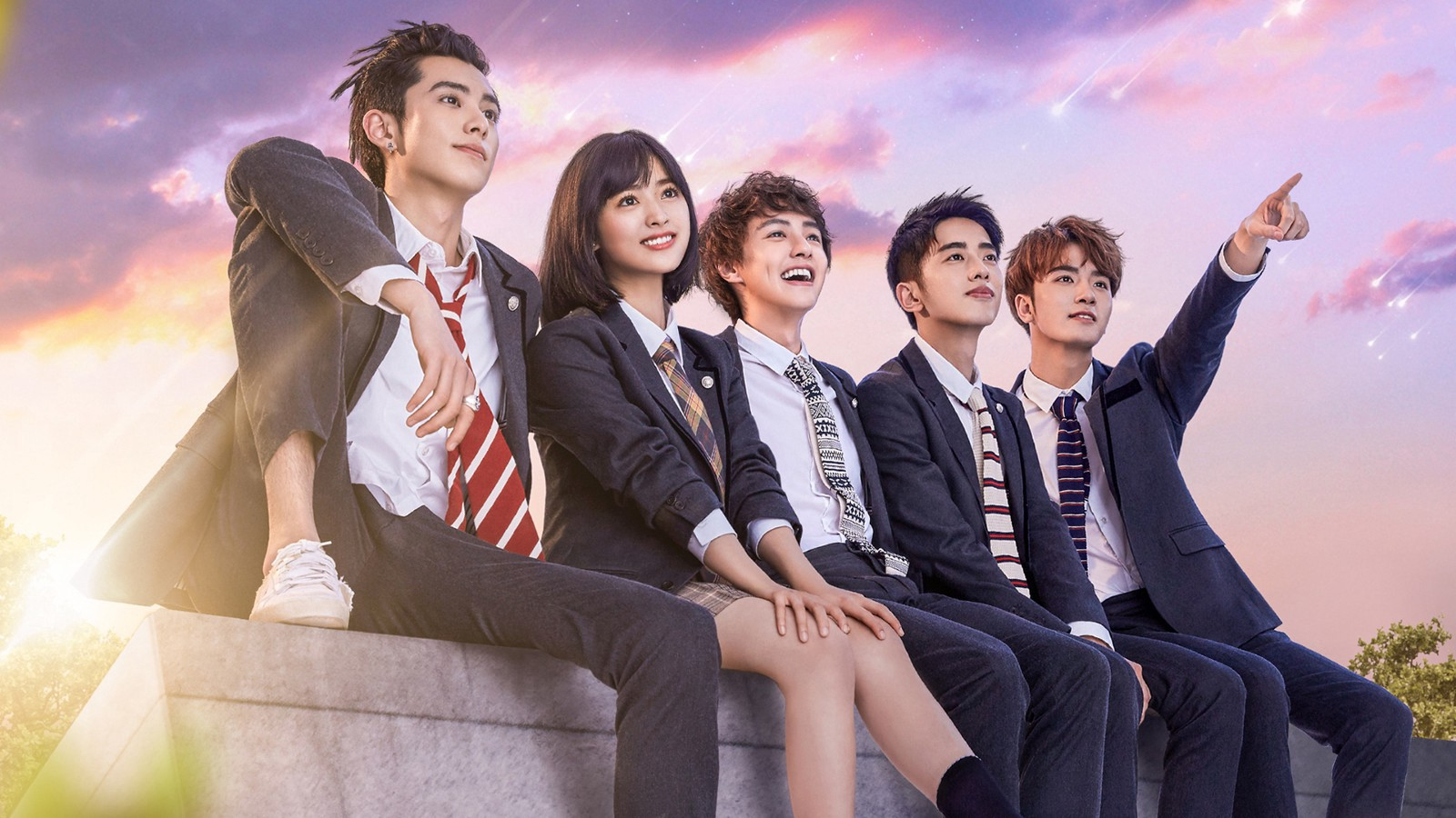 It S A Small World The New Meteor Garden Or