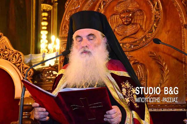 """Άρθρο του Μητροπολίτη Αργολίδας: """"Ο κώδικας Da Vinci και τα τριάκοντα αργύρια"""""""